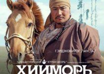 hiimori-kino